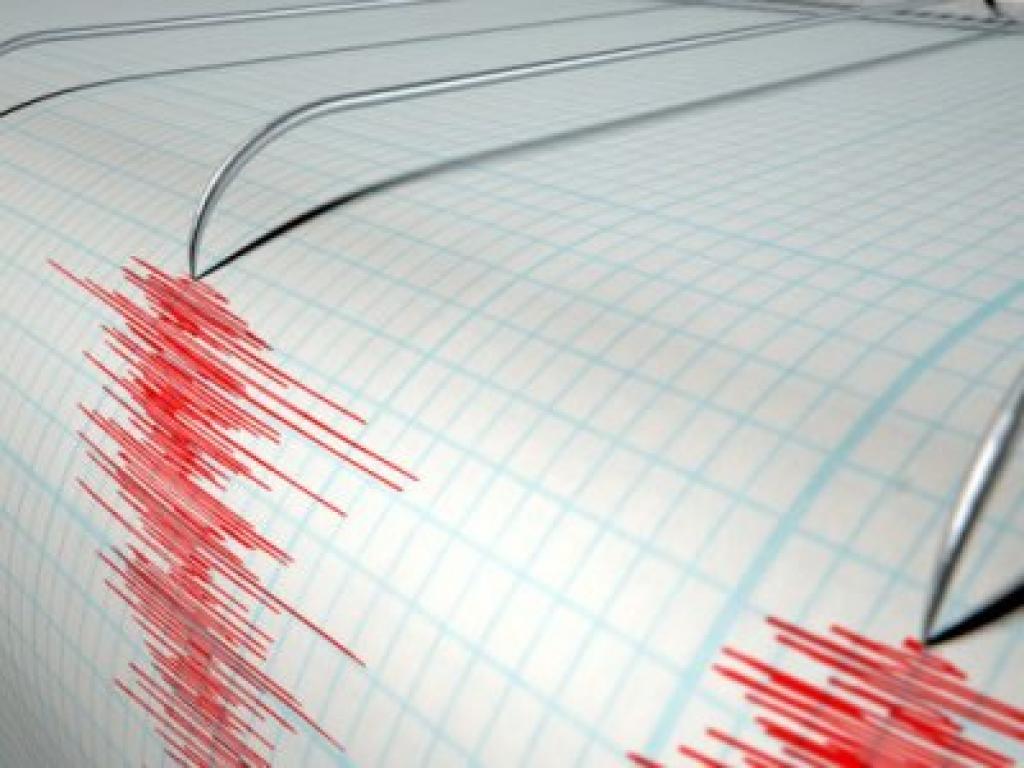 Cutremur cu magnitudinea
